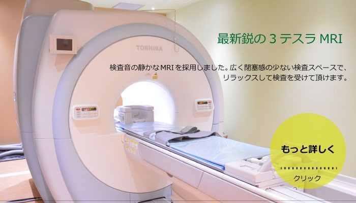 安心、先進(Advance)、あったか、、、AAA(トリプルA)の医療サービスを提供いたします。